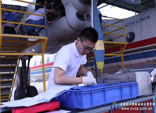 院校技能大赛(高职组)飞机发动机拆装调试与维修大赛